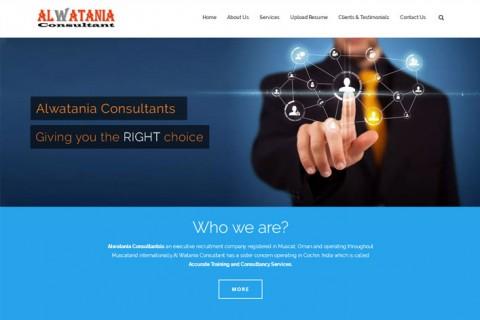 Alwatania Consultants